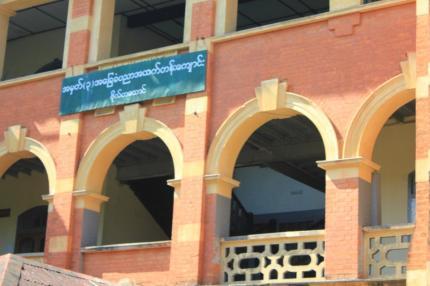 Myanmar School Building