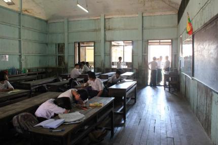 Myanmar School Classroom
